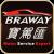 braway-logo